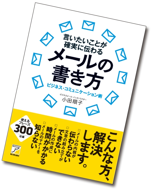 mail-book